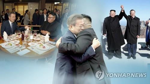 These combined images provided by Yonhap News TV show meetings between President Moon Jae-in and North Korean leader Kim Jong-un. (Yonhap)