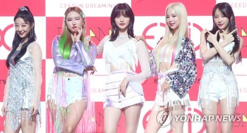 Girl band EXID drops final album before team's restructuring