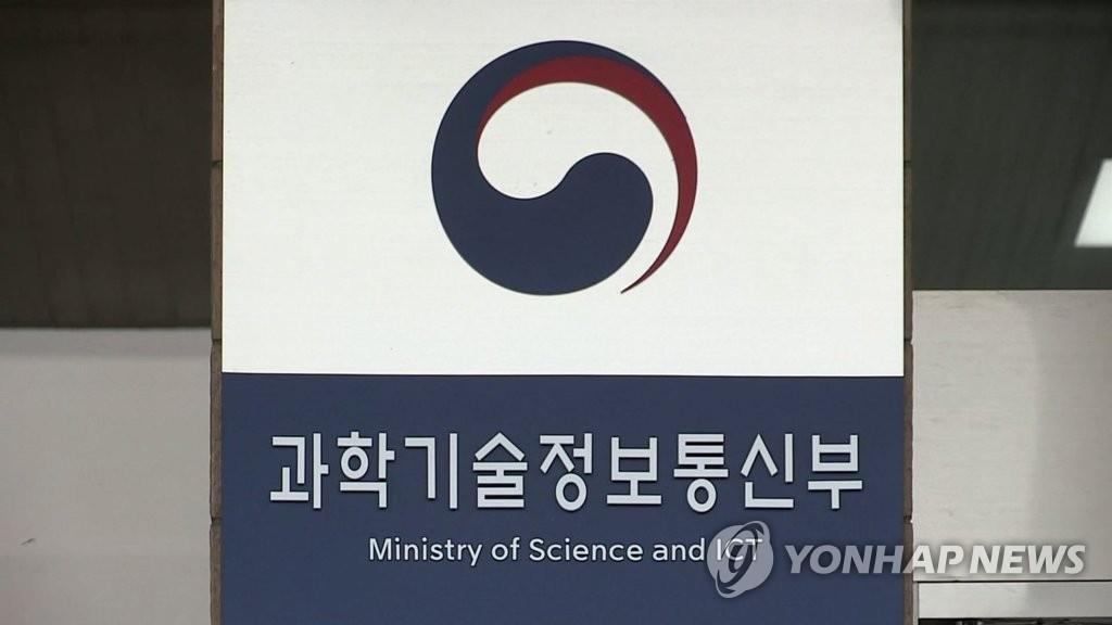 S. Korea, France move to expand cooperation for space development - 1