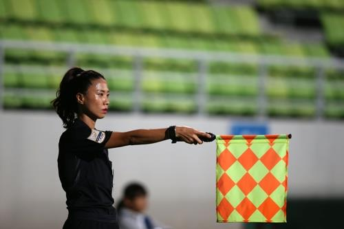(Women's World Cup) Referees from 2 Koreas to reunite in group stage match