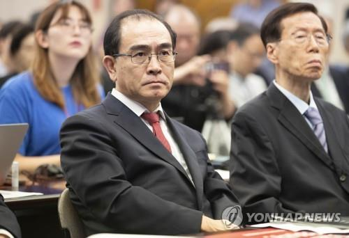 Thae Yong-ho, a North Korean diplomat who defected to South Korea in 2016, attends the inaugural meeting of the International Coalition for Religious Freedom in North Korea launched on June 14, 2019. (Yonhap)