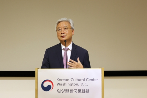Ambassador sees hope for resumption of U.S.-N.K. talks