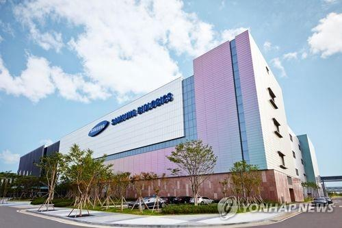 This undated photo, provided by Samsung BioLogics, shows the company's headquarters. (PHOTO NOT FOR SALE) (Yonhap)