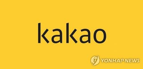 (LEAD) Kakao Q2 net spikes 38 pct on robust sales, expects strong ad sales - 1