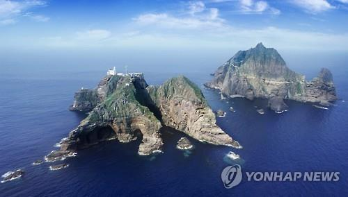 This file photo shows Dokdo in the East Sea. (Yonhap)