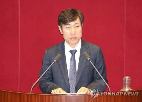 This file photo shows Rep. Ha Tae-keung of the Bareunmirae Party speaking at the National Assembly in Seoul. (Yonhap)