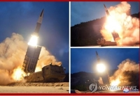 (2nd LD) N. Korea fires 2 unidentified projectiles into East Sea: JCS