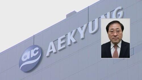 Ex-Aekyung CEO gets prison term for covering up toxicity of humidifier disinfectants