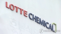 Lotte Chemical said to submit initial bid for Japan's Hitachi Chemical