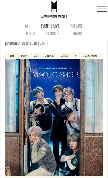 This promotional image for BTS' Japanese fan meetings in November and December is captured from the band's Japanese fan site. (PHOTO NOT FOR SALE) (Yonhap)