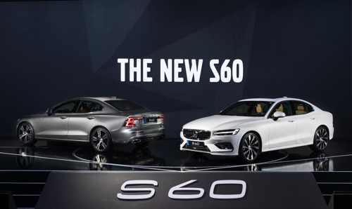 (LEAD) Volvo launches new S60 to compete with German rivals in S. Korea