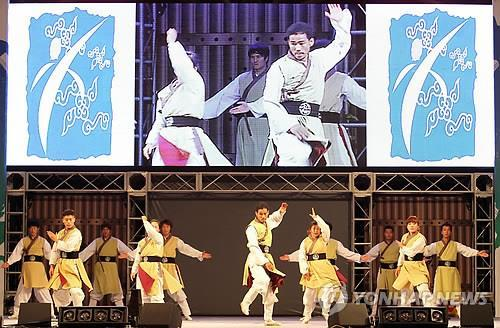 This file photo shows the Chungju Martial Arts Festival. (Yonhap)