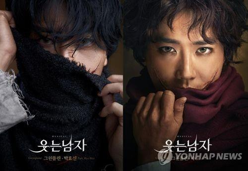 "These images of Park Hyo-shin (L) and EXO's Suho in the role of Gwynplaine, the main character of the musical ""The Man Who Laughs,"" is provided by EMK Musical Company. (PHOTO NOT FOR SALE) (Yonhap)"
