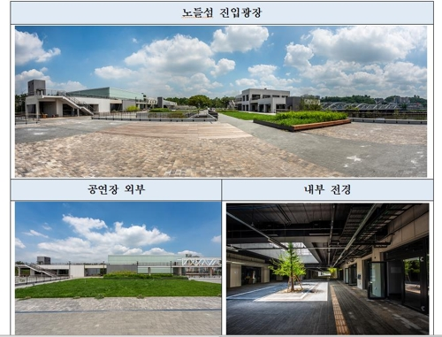 These photos provided by Seoul City Hall show various cultural facilities being built on Nodeul Island on the Han River. (PHOTO NOT FOR SALE) (Yonhap)