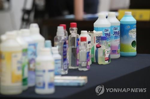 Gov't opens support center for potential military victims of humidifier disinfectants
