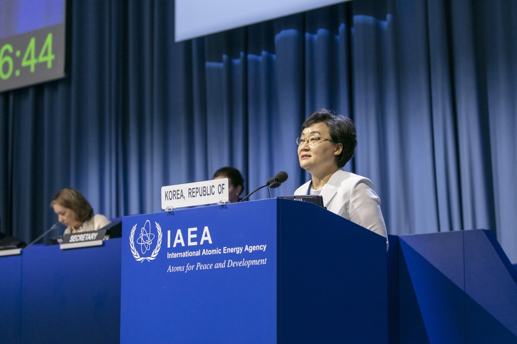 First Vice Science Minister Mun Mi-ock delivers a keynote speech at the IAEA General Conference in Vienna on Sept. 16, 2019, in this photo provided by the science ministry. (PHOTO NOT FOR SALE) (Yonhap)
