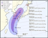 Typhoon Tapah forecast to bring heavy rain to southern S. Korea