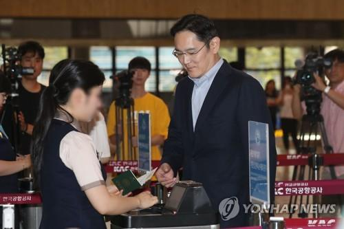 Samsung vice chairman visits Japan to attend Rugby World Cup opener