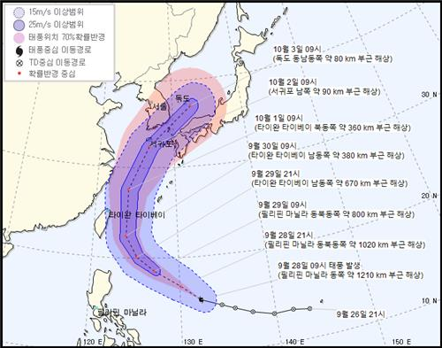 This image captured from the Korea Meteorological Administration website on Sept. 28, 2019, shows the expected route of Typhoon Mitag. (Yonhap)