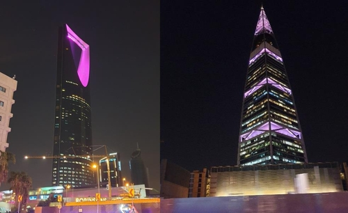 These images show landmarks in Saudi Arabia's Riyadh lit in purple on Oct. 10, 2019. (Yonhap)