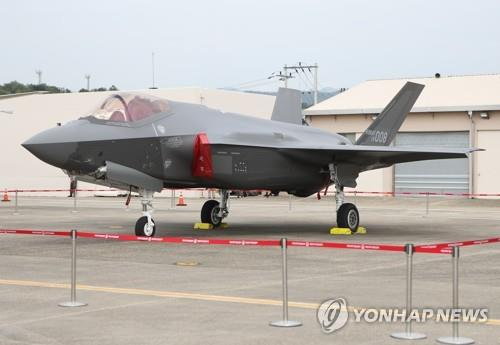 Shown here is an F-35A stealth fighter opened to reporters at an Air Force base in Daegu, 302 kilometers southeast of Seoul, on Sept. 27, 2019, ahead of the 71st Armed Forces Day on Oct. 1. (Yonhap)