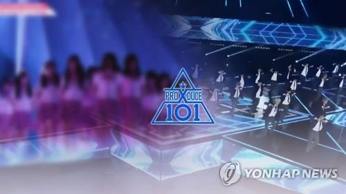 (News Focus) K-pop audition shows mired in suspected unfair contest, shady deals - 2