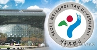 Seoul announces massive expansion of youth welfare subsidies
