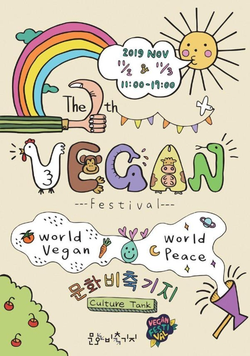 Vegan fest to open this weekend
