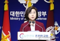 S. Korea not considering delaying GSOMIA termination: defense ministry