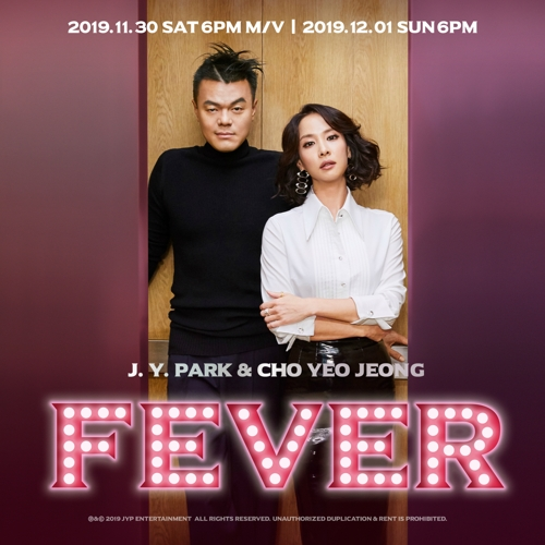 "This teaser image of Park Jin-young's new song ""Fever,"" to be released on Dec. 1, 2019, was provided by JYP Entertainment. (PHOTO NOT FOR SALE) (Yonhap)"