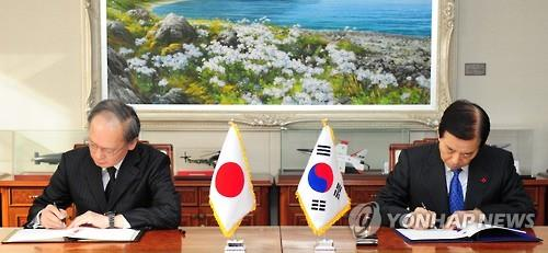 S. Korean, Japanese defense chiefs fail to narrow differences on GSOMIA