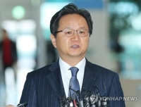 (LEAD) S. Korea's chief negotiator leaves for Geneva for talks with Japan