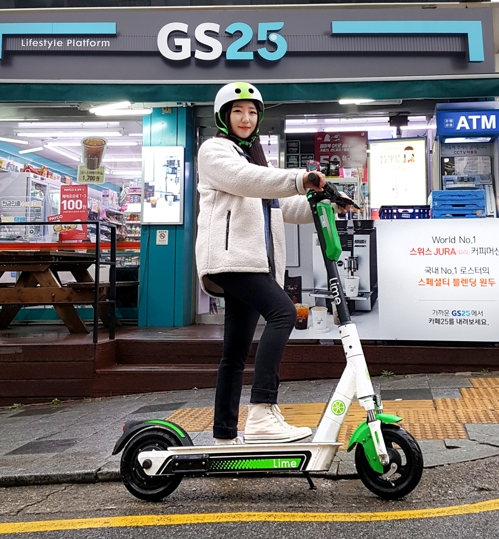 GS units partner with U.S. mobility startup Lime