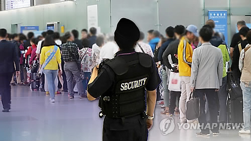 S. Korean police seek arrest of Indonesian man for alleged sexual crime