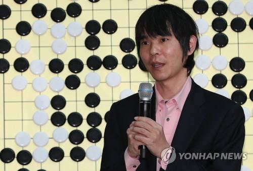 This file photo shows South Korean Go master Lee Se-dol. (Yonhap)