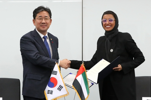 S. Korea, UAE designate 2020 as year of cultural dialogue