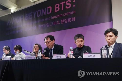 "This image shows scholars in discussion during the academic seminar ""K-pop Beyond BTS"" held at Yonsei University in Seoul on Dec. 11, 2019. (Yonhap)"