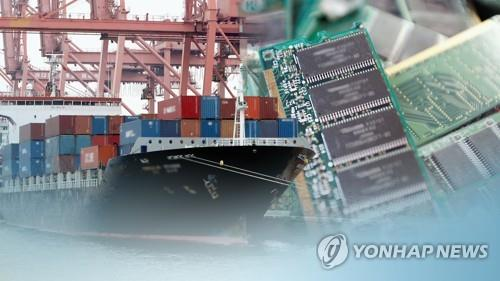 (LEAD) Korea's exports tipped to turn around in Feb.: analysts - 1