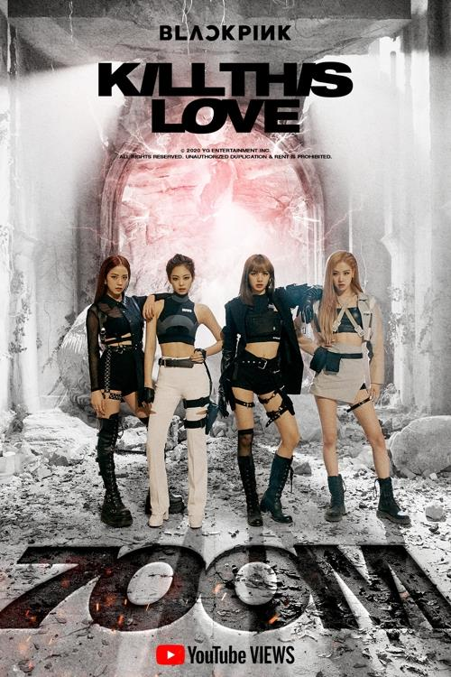BLACKPINK's 'Kill This Love' video tops 700 mln YouTube views