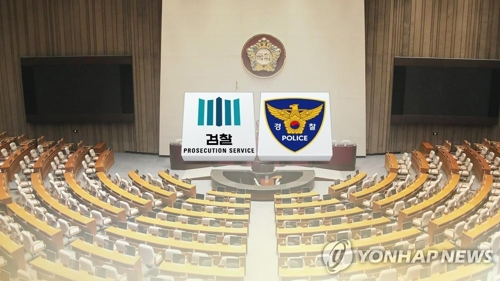 (LEAD) Rival parties agree to handle non-contentious bills first in plenary session - 1