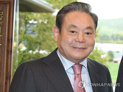 This undated photo provided by Samsung Group shows Samsung Group chief Lee Kun-hee. (PHOTO NOT FOR SALE) (Yonhap)