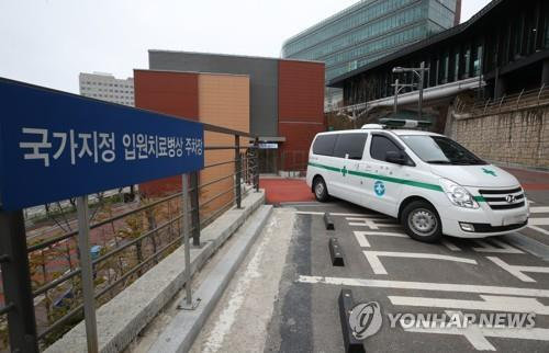 15 suspected Wuhan virus cases in S. Korea under inspection: KCDC
