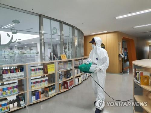 This photo provided by Goyang City, northeast of Seoul, on Feb. 20, 2020, shows a public library being disinfected by a quarantine worker. (Yonhap)