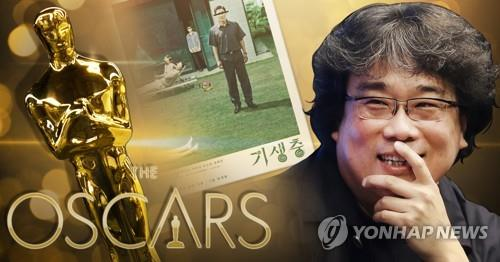 "The image shows South Korean director Bong Joon-ho, a poster for his film ""Parasite"" and an Oscar statuette. (Yonhap)"