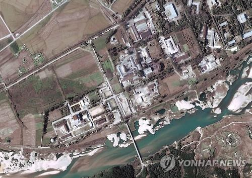 This EPA file photo shows the Yongbyon nuclear facility in North Korea. (Yonhap)
