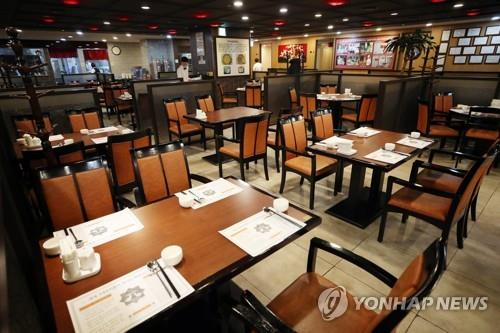 This undated file photo shows a restaurant in Seoul empty amid fears over the spread of the new coronavirus. (Yonhap)