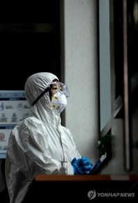 (URGENT) S. Korea reports 256 more cases of new coronavirus, total now at 2,022