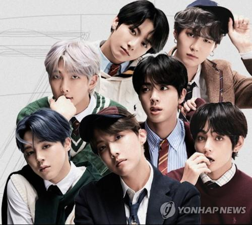 An image of BTS, provided by TikTok (PHOTO NOT FOR SALE) (Yonhap)