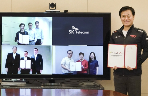 SK Telecom to establish gaming joint venture with Singapore, Thai telcos