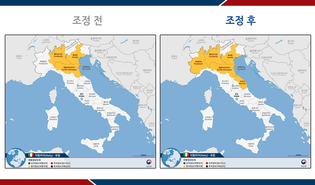 This graphic image, provided by Seoul's foreign ministry on March 9, 2020, shows a map of Italy with northern and central eastern parts of the country marked yellow to indicate new travel warnings, following a spike in new coronavirus cases in three areas. (PHOTO NOT FOR SALE) (Yonhap)